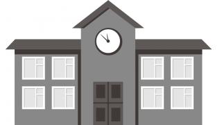 Schulverwaltungssoftware für Grundbildung